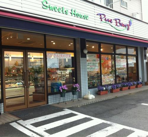 Sweets House Pure Berry